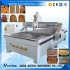cheap cnc wood 3d carving machine AKM1325 made in China