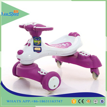 The most popular high quality kids' swing car dog toy car model