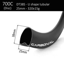 700C road racing carbon fibre bicycle rim disc brake tubular bicycle wheel