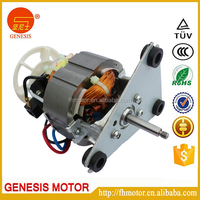 hot new products 2016 small electric motors