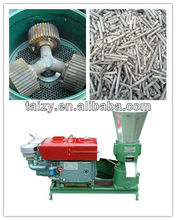 high quality wheat straw pellet mill/biomass pellet machine/flat die wood pellet machine with CE0086-15838061759
