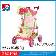 Wholesale baby doll stroller toy folding portable baby carriage HC300095