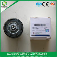 Buy FOR auto truck parts CX0710 gasoline filter fuel filter in ...