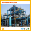 High quality biodiesel machine used cooking oil