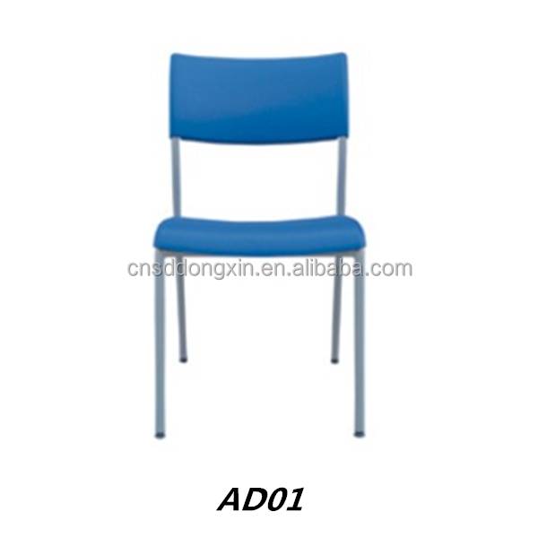 Office chair metal frame School chairs Cheap conference room chair for sale AD01