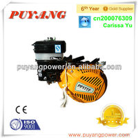 Horizontal shaft petrol engine with 9Hp output