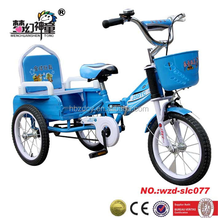"12""14""16""kids motor mountain bike motor cycle"