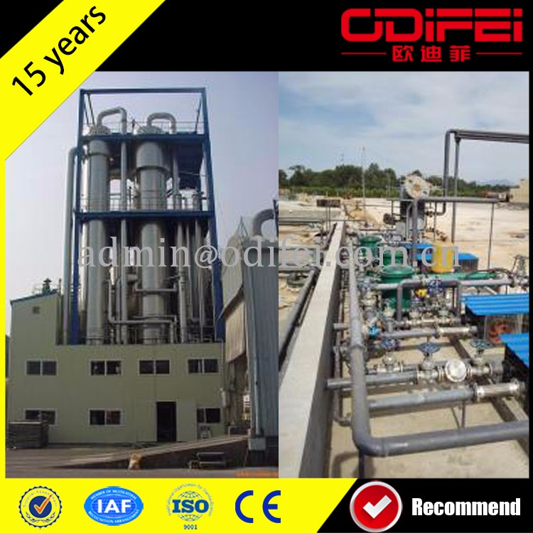 Environmental protection motor oil treatment plant professional