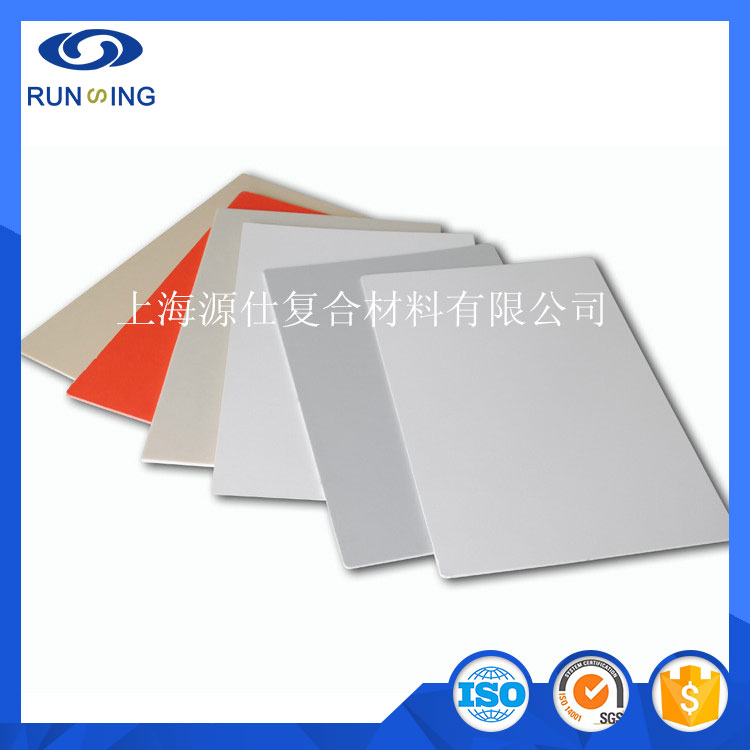alibaba china fiberglass sheet by roll made in China