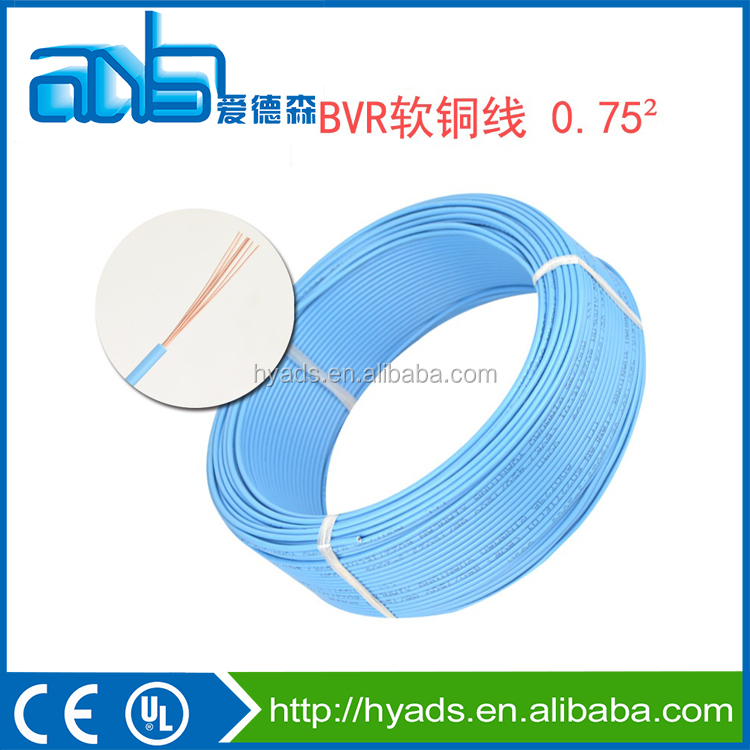 stranded copper conductor pvc insulated single core BVR 0.75mm2 cable