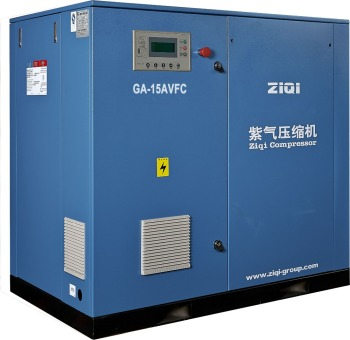 Frequency Incerter Screw Air Compressor