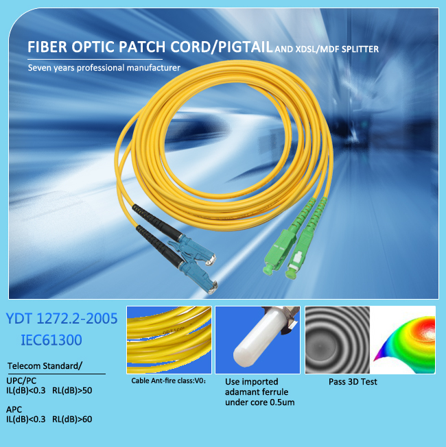 3D testing passed lc/sc/fc/st/e2000 ptach cord price