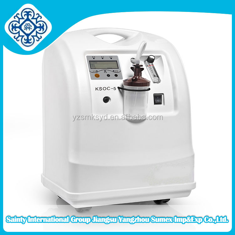 Good quality Medical Oxygen Concentrator KSOC-5