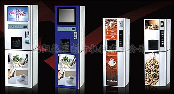 automatic snack/drink/coffee vending machine yj802-591,coffee vending machinery manufacturer