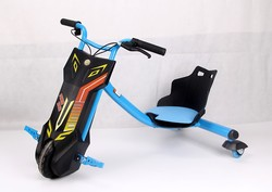 Children Four Wheel Scooter Child Electric Car