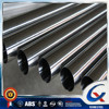 /product-detail/304-stainless-steel-pipe-china-stainless-steel-pipe-manufacturers-60523385501.html