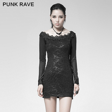 Gothic punkrave 2014 summer new styles evening dresses from dubai PQ-027