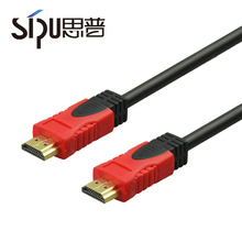 SIPU high speed v2.0 10m 20m scart to hdmi cable