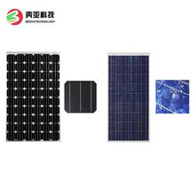 300 watt solar panel price bangladesh 150w