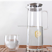 Hot sale high borosilicate glass water canister tea pot with handle