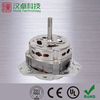 Smooth running washing machine spare part wash motor
