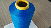 Fire Retardant Polyester ATY Yarn
