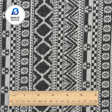 Top selling High quality soft knitted hacci brocade jacquard fabric