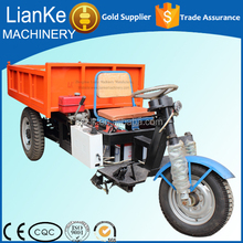 High quality and best electric mini dumper/dump truck electric/dumper tricycle for cargo