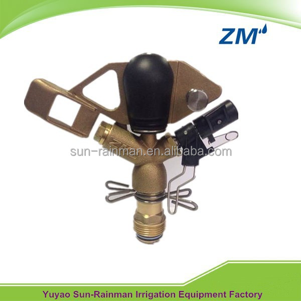 Part Circle Irrigation Rain Brass Guns