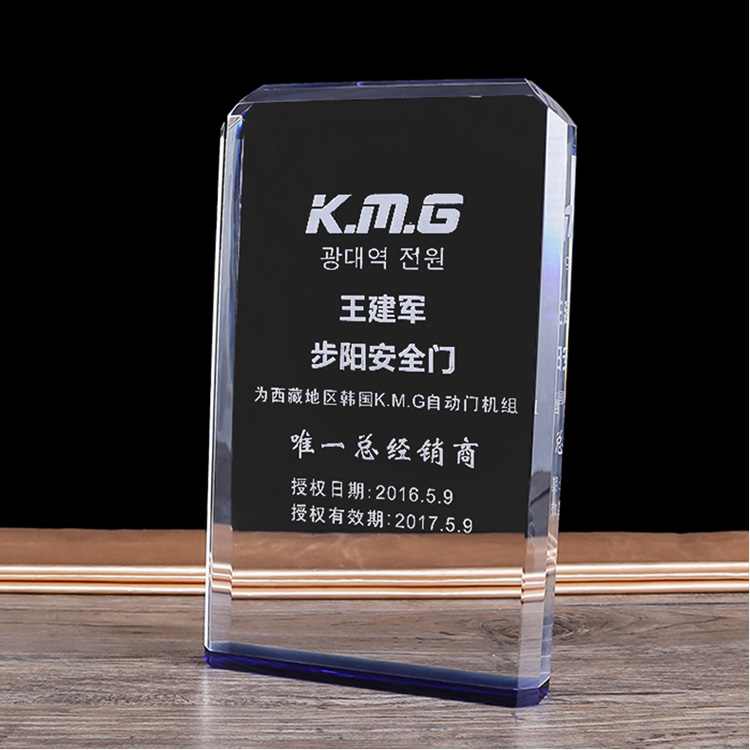 Promotional simple crystal trophy engraving blanks crystal awards custom trophies