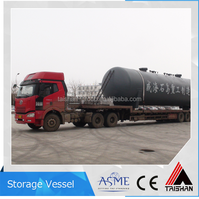 Outstanding Quality Guarantee Hydrogen Liquid Storage Pressure Tank