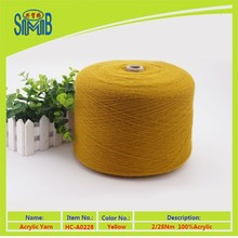 china hb yarn manufacturer smb best wholesales oeko tex quality 100% acrylic 2/28 nm yarn