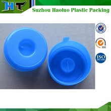No-Spill easy open 5 gallon bottle cap made from suzhou factory / 20 Liter Mineral water bottle cap with free samples