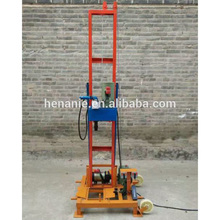Cheap price mini water well drilling rig for sale