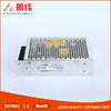 S-60-12 CE ROHS Approved 12V 5A 60W Switching Power Supply ,12v power supply for LED Strip light