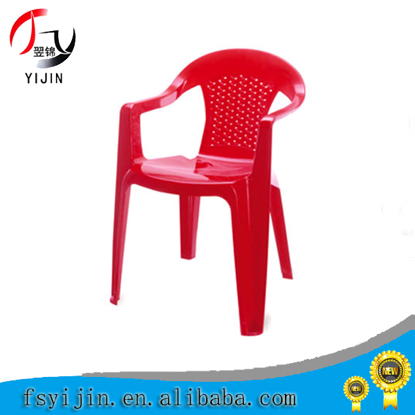 WorkWell leisure design dining chair outdoor plastic chair cheap restaurant tables chairs