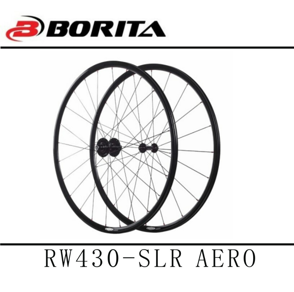 High Quality Lightweight Aluminum Welded Rim 20H F/24H/R Black Tracking 700C Bicycle Wheelset