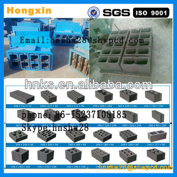 Portable type hollow brick machine brick making machine