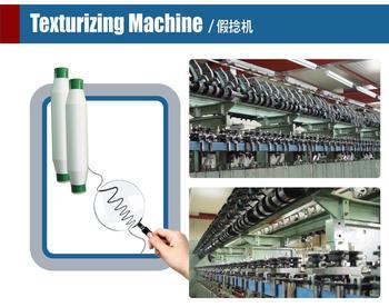 texturizing machine