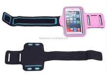 Elastic neoprene reflective sport armband for the phone