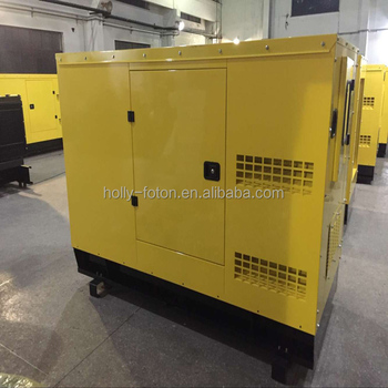 diesel generator set POWERED by Lovol diesel engine