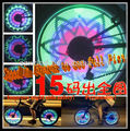 New! Hotting! Xuancai DIY Bike wheel light-48 LEDs with 48 double-side colorful patterns