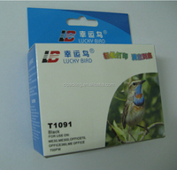 paper box for ink cartridge