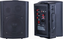 "A-676F-AS 6"" 2x40W active speaker with USB/MIC input"