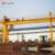 MG Mobile Ft3 Worm Wheel Height Adjustable Gantry Crane