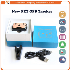2016 best selling GPS pet locator for locating dogs, cats, animals with geo-fence(P65)