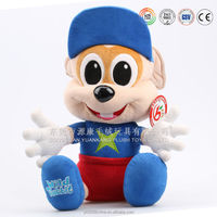 Wholesale toy stuffed cotton rabbit doll
