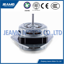 ac electric washing machine spin motor price