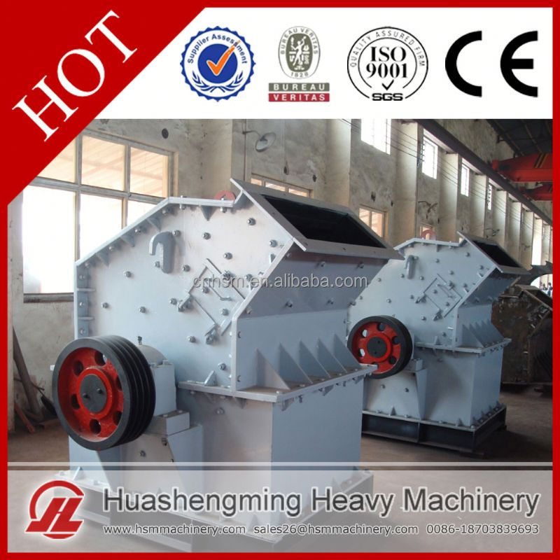HSM Professional Lifetime Warranty Large Pebble Vsi b Sand Making Machine