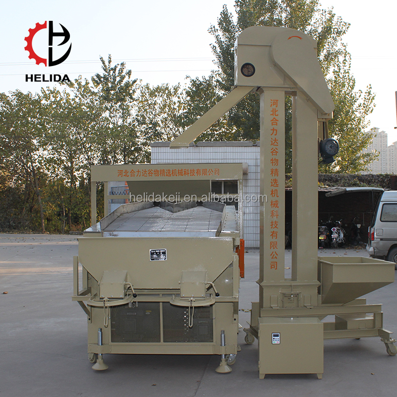 Wheat,rice,corn seed destoner/Gravity Parboild Rice Stoning Machine